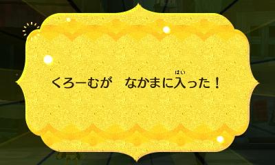 f:id:andomasakazu413:20181023031607j:plain