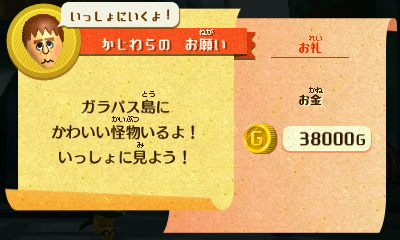 f:id:andomasakazu413:20181023032501j:plain
