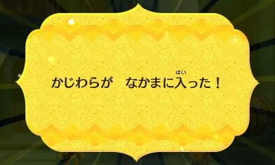 f:id:andomasakazu413:20181023032638j:plain