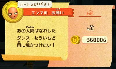 f:id:andomasakazu413:20181023032649j:plain