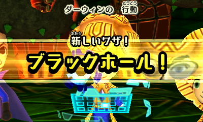 f:id:andomasakazu413:20181023034401j:plain