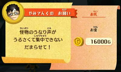f:id:andomasakazu413:20181125053029j:plain