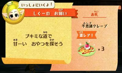 f:id:andomasakazu413:20181125055033j:plain