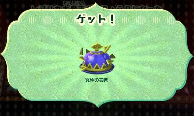 f:id:andomasakazu413:20181125060934j:plain