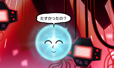 f:id:andomasakazu413:20181125061116j:plain