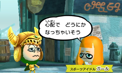 f:id:andomasakazu413:20181125062024j:plain