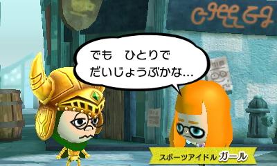 f:id:andomasakazu413:20181125062027j:plain