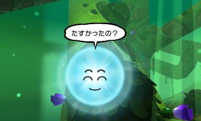 f:id:andomasakazu413:20181125062306j:plain
