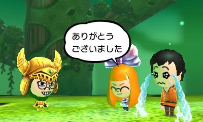 f:id:andomasakazu413:20181125062311j:plain