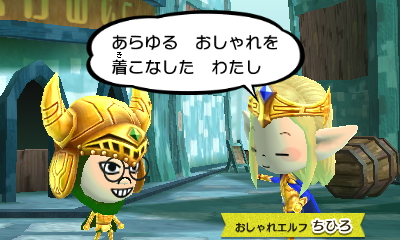 f:id:andomasakazu413:20181125063017j:plain