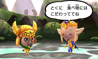 f:id:andomasakazu413:20181125063024j:plain
