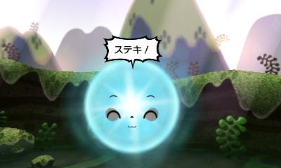 f:id:andomasakazu413:20181125063234j:plain