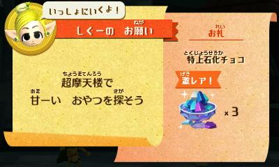 f:id:andomasakazu413:20181125065101j:plain