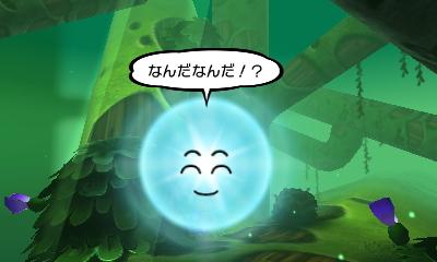 f:id:andomasakazu413:20181125071520j:plain