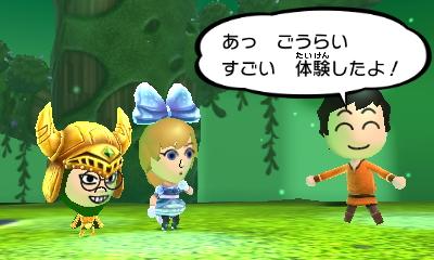 f:id:andomasakazu413:20181125071523j:plain