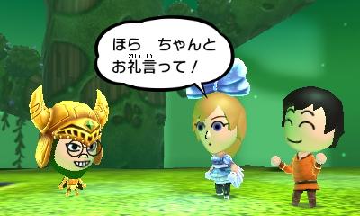 f:id:andomasakazu413:20181125071525j:plain