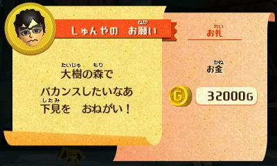f:id:andomasakazu413:20181125072235j:plain