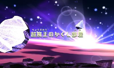 f:id:andomasakazu413:20181125072525j:plain