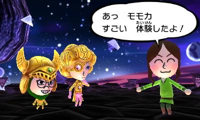 f:id:andomasakazu413:20181125072640j:plain