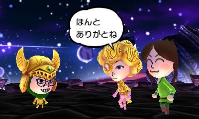 f:id:andomasakazu413:20181125072645j:plain