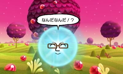f:id:andomasakazu413:20181125073005j:plain