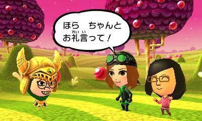 f:id:andomasakazu413:20181125073010j:plain
