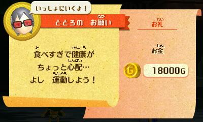 f:id:andomasakazu413:20181125073314j:plain