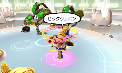 f:id:andomasakazu413:20181125073316j:plain