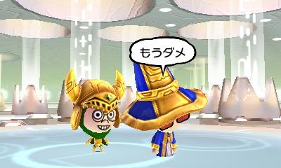 f:id:andomasakazu413:20181125073438j:plain