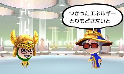 f:id:andomasakazu413:20181125073519j:plain