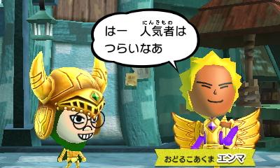 f:id:andomasakazu413:20181125073834j:plain