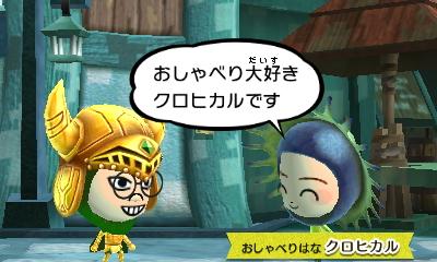 f:id:andomasakazu413:20181125074726j:plain