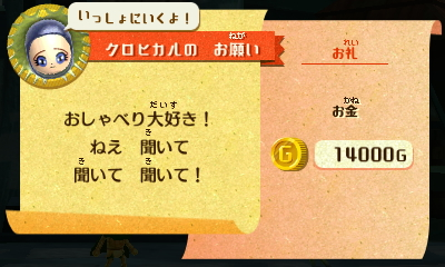 f:id:andomasakazu413:20181125074729j:plain