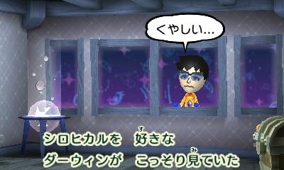 f:id:andomasakazu413:20181125075024j:plain