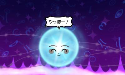 f:id:andomasakazu413:20181125075251j:plain