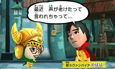 f:id:andomasakazu413:20181125075858j:plain