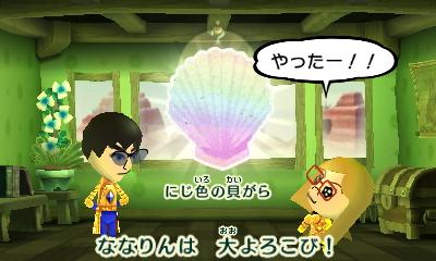 f:id:andomasakazu413:20181125081019j:plain