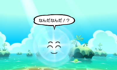 f:id:andomasakazu413:20181125082051j:plain