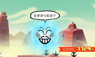 f:id:andomasakazu413:20181125082607j:plain
