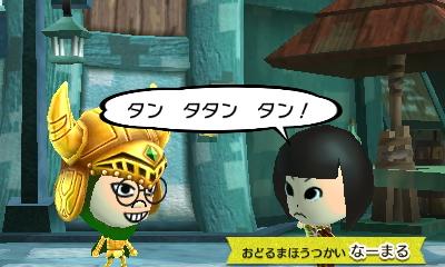 f:id:andomasakazu413:20181125083014j:plain