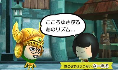 f:id:andomasakazu413:20181125083016j:plain