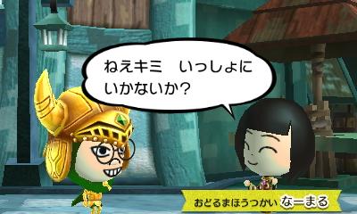 f:id:andomasakazu413:20181125083019j:plain