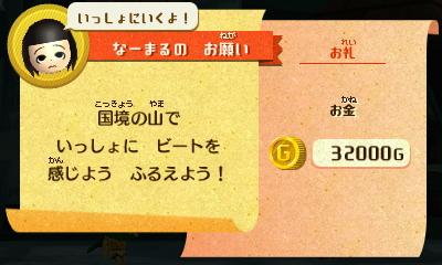 f:id:andomasakazu413:20181125083021j:plain