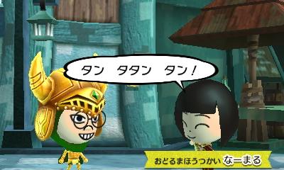 f:id:andomasakazu413:20181125083412j:plain