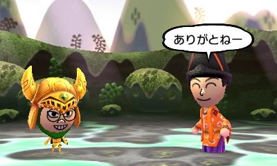f:id:andomasakazu413:20181125083741j:plain