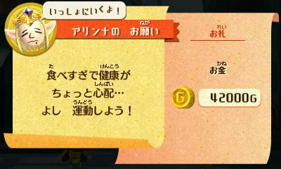 f:id:andomasakazu413:20181223061923j:plain