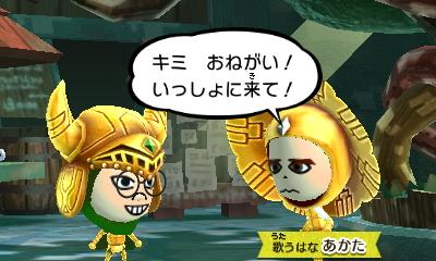 f:id:andomasakazu413:20181223062251j:plain