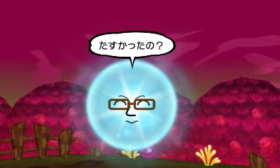 f:id:andomasakazu413:20181223062350j:plain