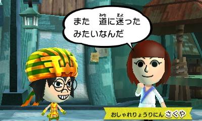 f:id:andomasakazu413:20181223063006j:plain
