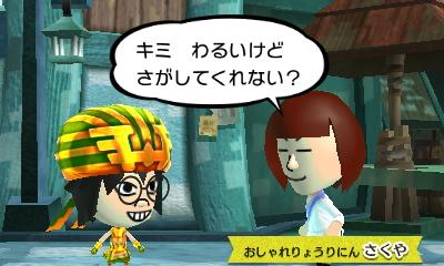 f:id:andomasakazu413:20181223063009j:plain